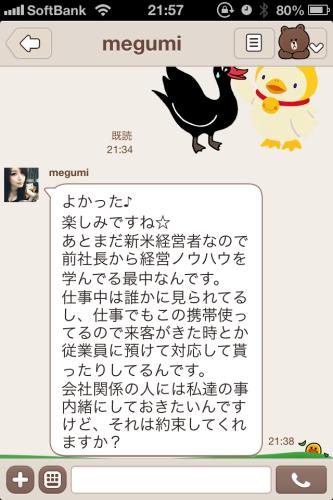 IMG_2441
