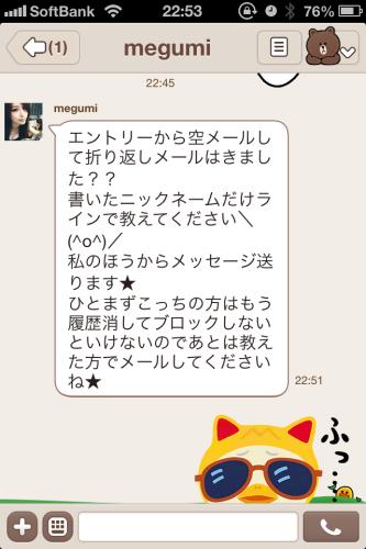 IMG_2443