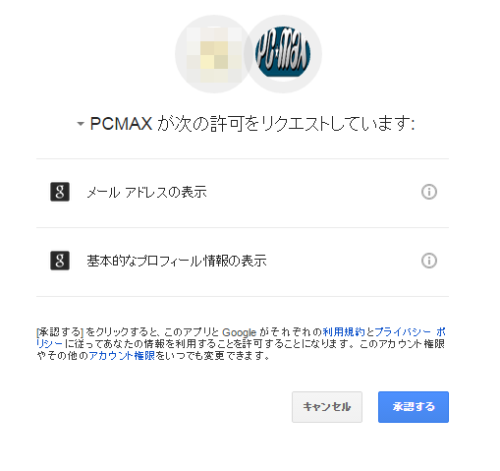 pcmax_g1