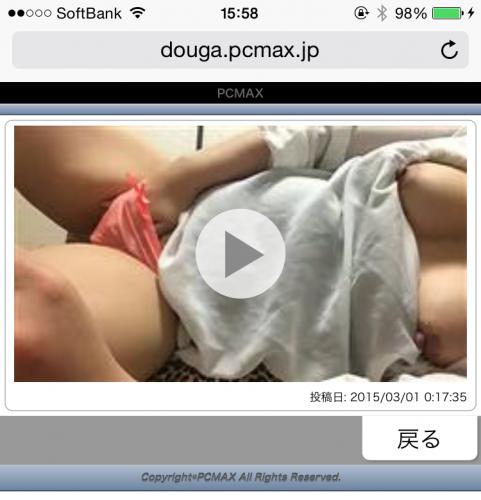 IMG_3282