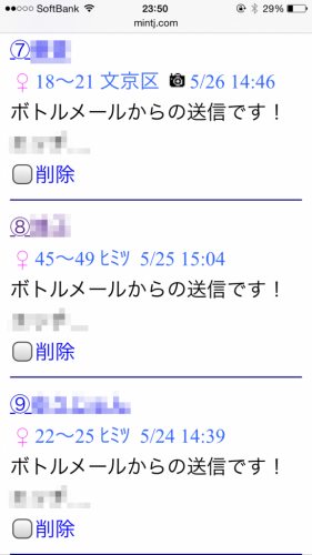 IMG_3445