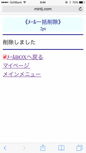 IMG_3595