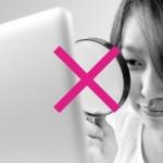 ハッピーメールでプロフ検索をオフにする方法@サクラ対策