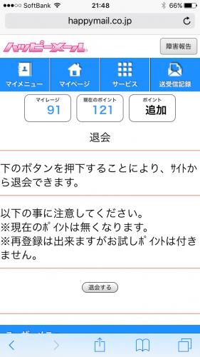 IMG_4949