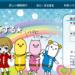 PCMAXの登録方法【Web版とアプリSNS】